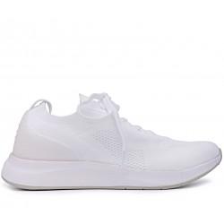 Белые текстильные летние кроссовки